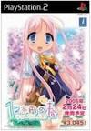 120-En no Haru: 120 Yen Stories