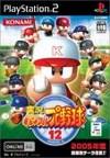 Jikkyo Powerful Pro Baseball 12